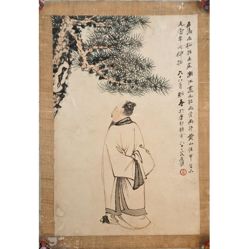 7 - Chinese Ink And Watercolour Painting, A Man under  A Pine Tree, Attributed To Zhang Daqian  41.3cm x...