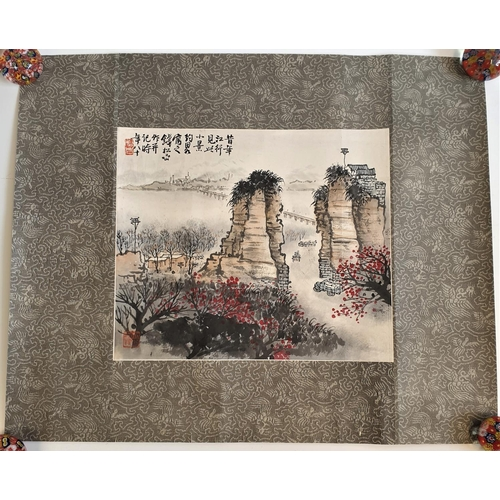 8 - Landscape Chinese Ink And Watercolour Painting Attributed To Songyan Qian Artist: Qian Songyan (Chin...