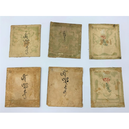 25 - A Very Early Set of 12x Tibetan hand Painted Religious Pictures 7x8cm...