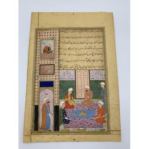 27 - Early Islamic Painting with Script Drawing 13 x 19cm khamsa of Nizami green palace...