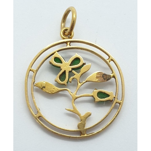 158 - 18ct gold and enamel PENDANT.  2.2g    2cm diameter