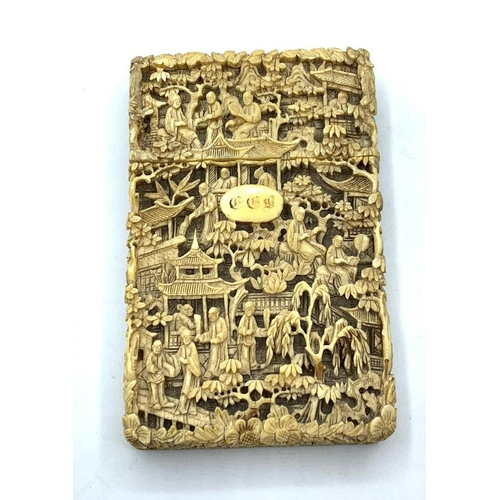 510 - Late 18th century hand made Chinese ivory card case, 10.5 x 6.5cm weight 113g