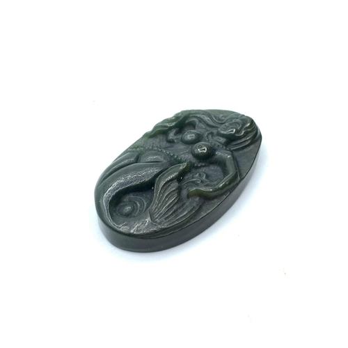 580 - Very early carved Chinese jade mermaid pendant, 26.5g weight and 5cm long approx