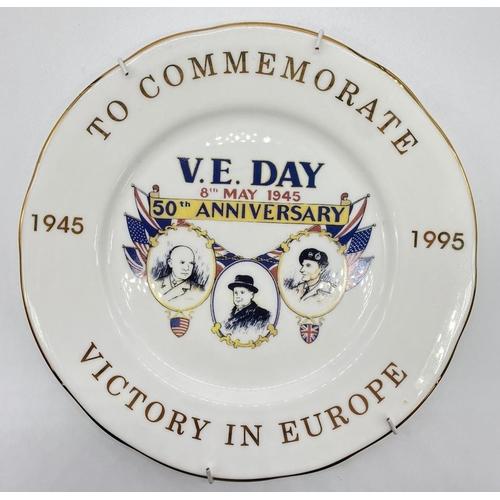 210 - VE Day 1995 commemorative PLATE in Bone China.