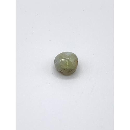 809 - 4.62ct Chrysoberyl Cats Eye Gemstone GJSPC certified