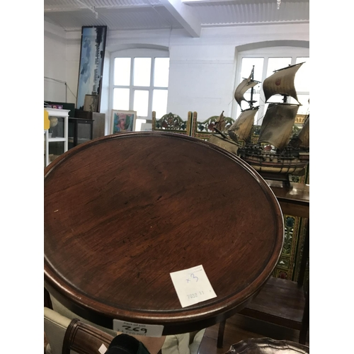269 - Mixed Lot: Victorian Ebonised Salon Chair, Wine Table and a Plant Stand...