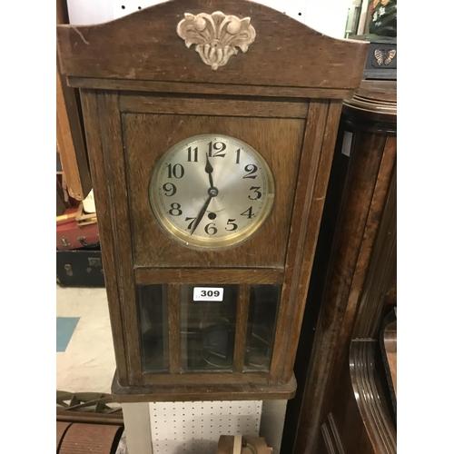 309 - Oak Wall Clock...