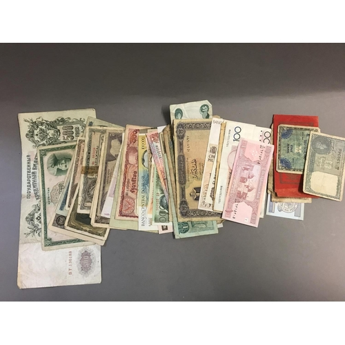 37 - World Bank Notes, Japanese, Russia etc