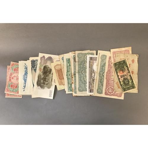 48 - World Bank Notes, Japan and China