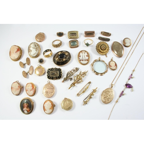 1662 - A QUANTITY OF JEWELLERY including a Victorian black enamel and gold mourning ring, a Victorian black...