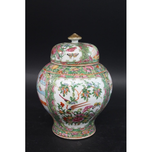 1727 - 19THC CHINESE FAMILLE ROSE JAR & COVER of globular tapering form and with a domed top lid, the alter...