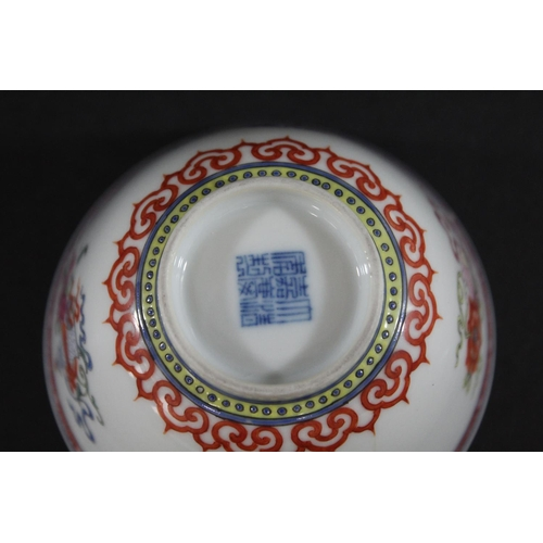 1749 - CHINESE FAMILLE ROSE 'BAJIXIANG' BOWL Jiaqing seal mark and possibly of the period, painted to the e...