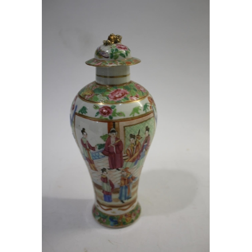 1720 - CHINESE CANTON GARNITURE - FAMILLE ROSE 19thc, including a pair of cylindrical vases with flared rim...