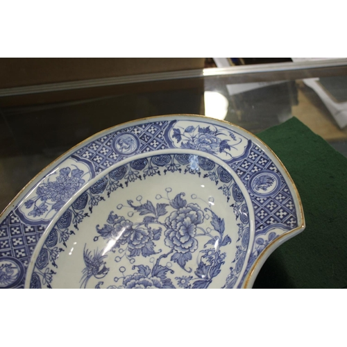 1700 - CHINESE BLUE & WHITE PORCELAIN BARBERS BOWL probably late 18thc, a large porcelain blue and white ba...