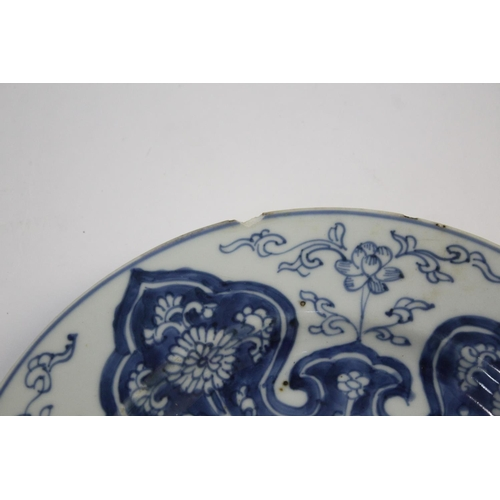 1715 - CHINESE BLUE & WHITE DISHES including a 19thc blue and white porcelain dish painted with a variety o...