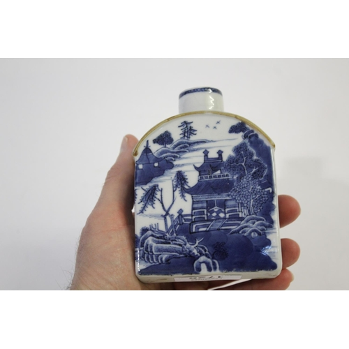 1726 - CHINESE BLUE & WHITE TANKARD probably 19thc, painted with a variety of figures and buildings within ...