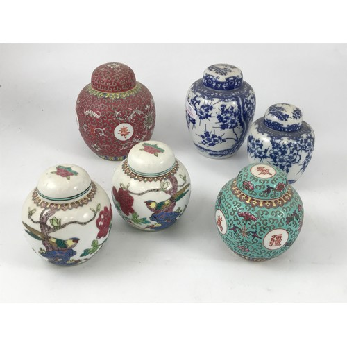 938 - 6 VARIOUS ORIENTAL GINGER JARS WITH COVERS...