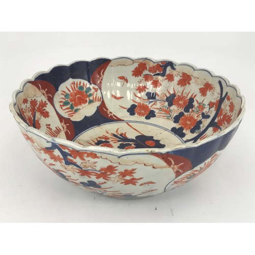 1758 - ORIENTAL FLUTED BOWL, APPROX. 30 cm dia....