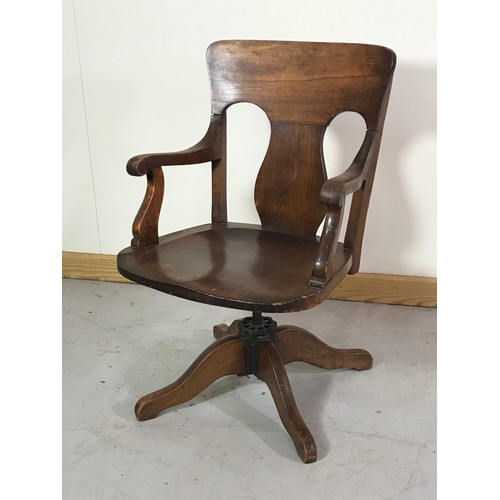 1052 - SUBSTANTIAL WOODEN SWIVEL OFFICE CHAIR