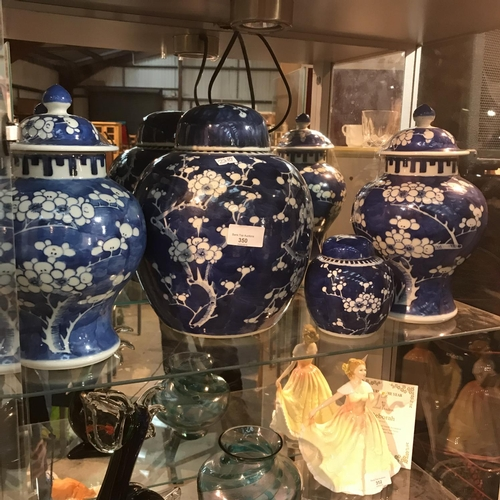 350 - 2 chinese ginger jars, large lidded pot and small pot...