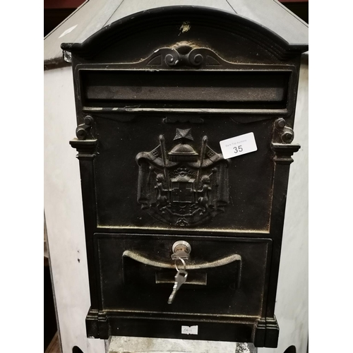 35 - Metal letterbox approx 12'' tall...