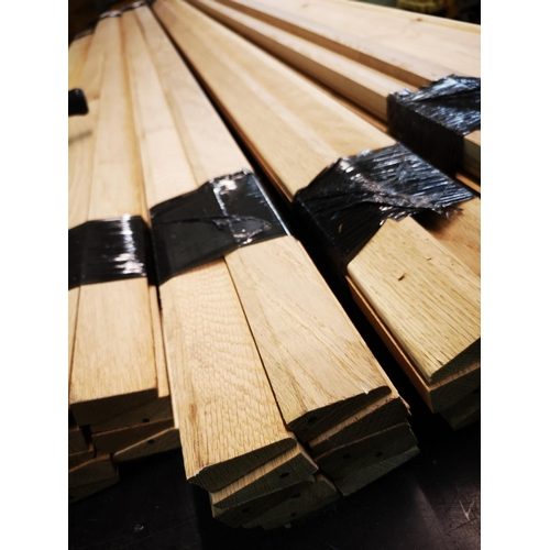 8 - Bundle of 2.1m oak architrave...