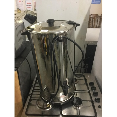 331 - 20 ltr hot water urn...