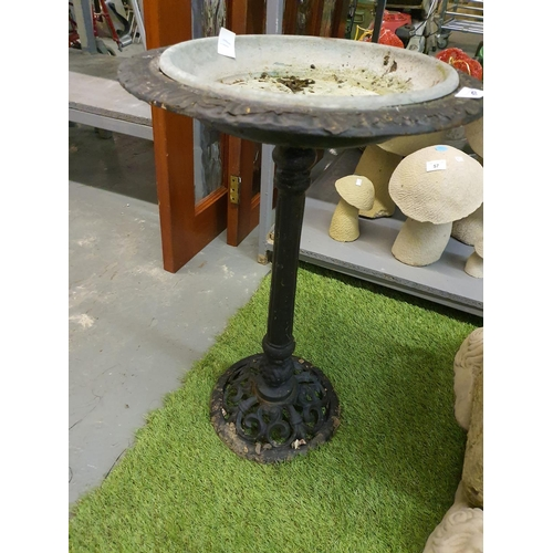 57a - Cast iron bird bath 2ft in height...