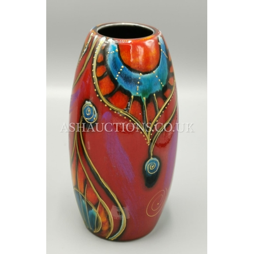 49 - ANITA HARRIS ART POTTERY 17.5 Cm VASE Limited Edition 3 Only This One Being No 3 Signed By Anita Har...