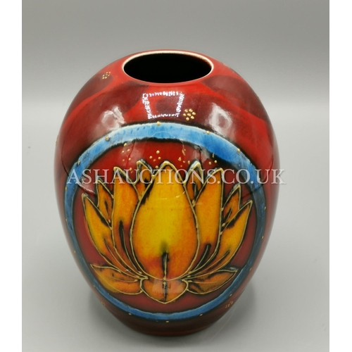 51 - ANITA HARRIS ART POTTERY 15 cm VASE (Trial Piece) Signed By Anita Harris...