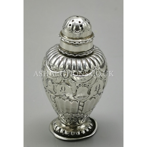 5 - PRESENTED AS A SILVER (Hallmarked) SUGAR SIFTER...