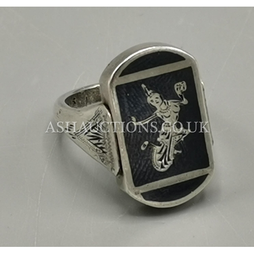 22 - PRESENTED AS A STERLING SILVER SIAM ENAMEL FLIP RING (Boxed)...