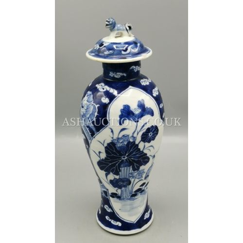2 - CHINESE BLUE & WHITE LIDDED VASE With Four CHARACTER MARKS (Old) (With A Few Faults)...