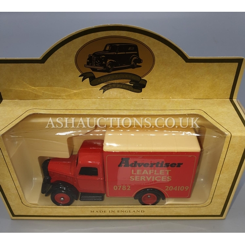 40A - LLEDO DIE CAST METAL MODEL OF A  VAN 'ADVERTISER LEAFLET SERVICE'. From The PROMOTIONAL MODEL DAY GO...