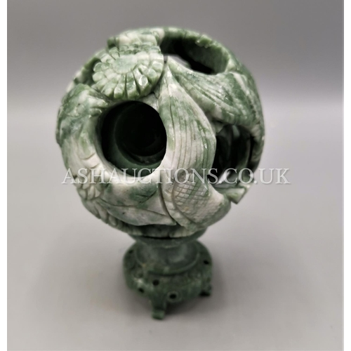 588 - SOAPSTONE PUZZLE BALL On STAND...
