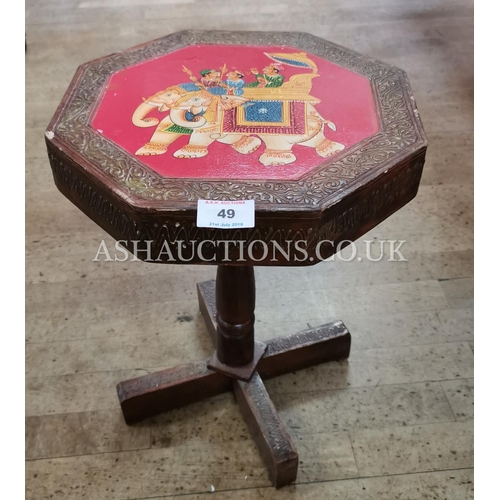61 - WOODEN OCTAGONAL TOP ELEPHANT DESIGN TABLE (Please Note This Lot WILL NOT BE POSTED...PICK UP ONLY!!...