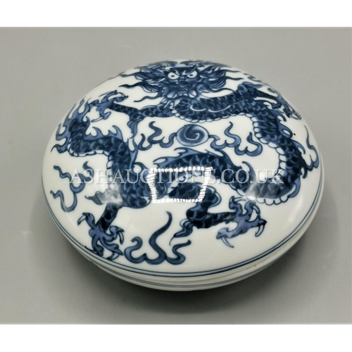 10 - CHINESE PORCELAIN SEAL PASTE POT (Signed)...