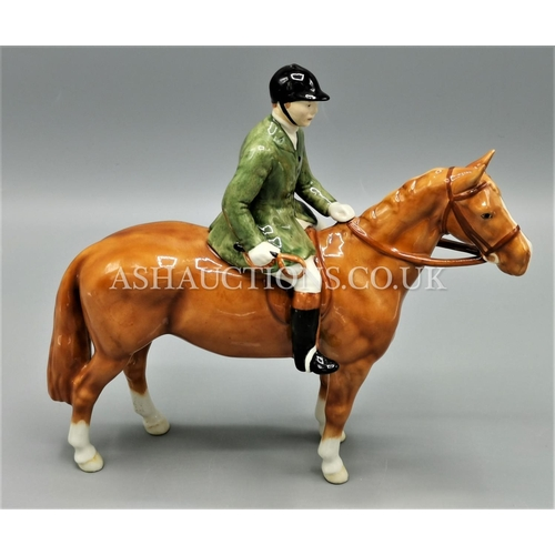 76 - BESWICK 21cm MODEL OF A HUNTSMAN (On Standing Horse) Model No 1501 (Chestnut/Palomino Brown Gloss Ho...