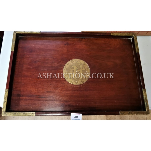 20 - MAHOGANY AND BRASS TRAY (Please Note This Lot WILL NOT BE PACKED OR POSTED...PICK UP ONLY, AS IS !!!...