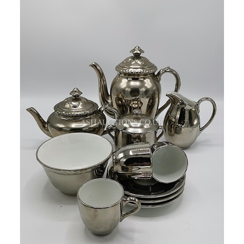 40 - ROYAL WORCESTER CHINA LUSTRE WARE COFFEE/TEA  SET...