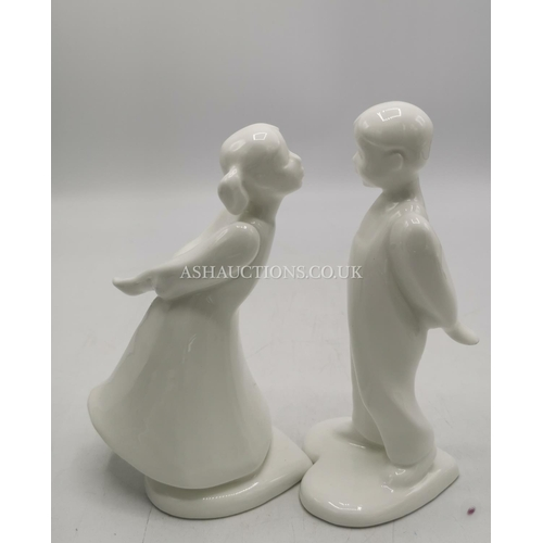 16 - ROYAL DOULTON 15.9cm CHARACTER FIGURINE