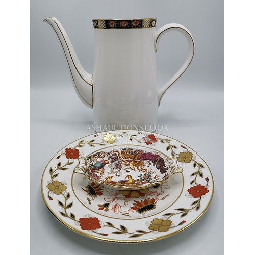 18 - ROYAL CROWN DERBY CHINA COFFEE POT (No Lid) IN THE KEDLEASTON DESIGN ,