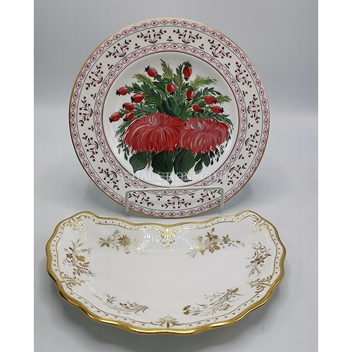 21 - ROYAL CROWN DERBY 1967 (Hand Painted) 22cm Dia PLATE TOGETHER WITH A St JAMES SIDE SALAD PLATE...