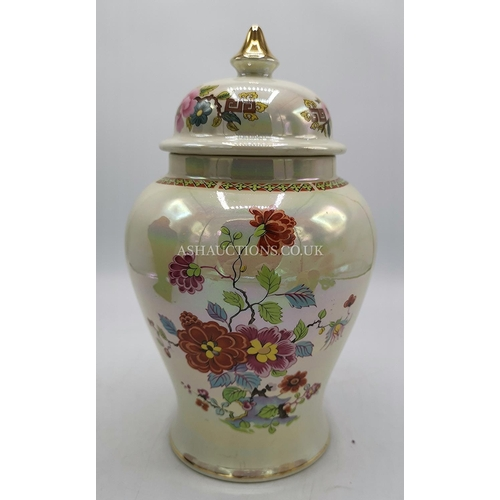 37 - SADLER GINGER JAR And COVER...