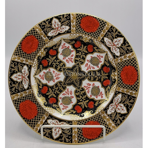 39 - ABBEYDALE 23cm Dia PLATE (Made In Derbyshire)...