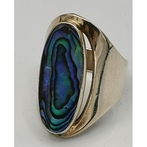 1057 - PRESENTED AS A SILVER (Stamped 925 ) MOUNT STONED ART DECO DESIGNER RING (Size P/Q ,Weight 8.4 Grams...