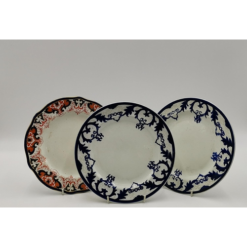 718 - ROYAL CROWN DERBY CHINA (Unfinished) PLATES TOGETHER WITH ANOTHER IMARI PLATE (Couple Of Chips On Im...