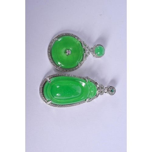 1210 - TWO CHINESE JADE PENDANTS. 32 grams. 6 cm x 3 cm. (2)...