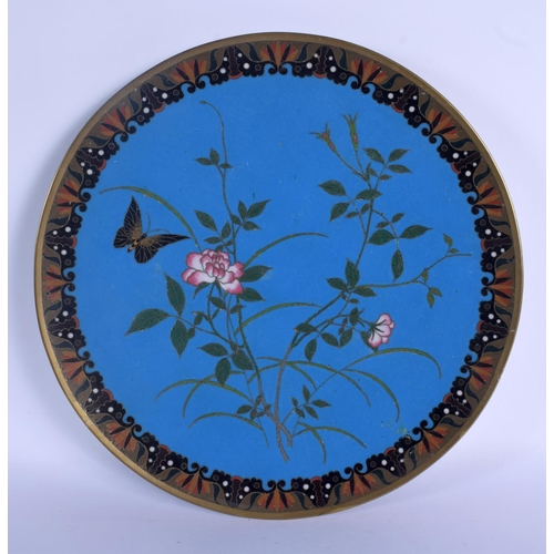 1503 - A 19TH CENTURY JAPANESE MEIJI PERIOD CLOISONNE ENAMEL DISH in the manner of Namikawa Yasuyuki (1845-...