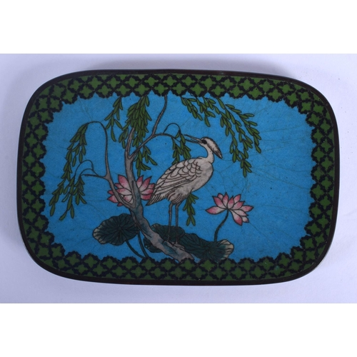 1516 - A 19TH CENTURY JAPANESE MEIJI PERIOD CLOISONNE ENAMEL DISH decorated with a bird within a landscape....